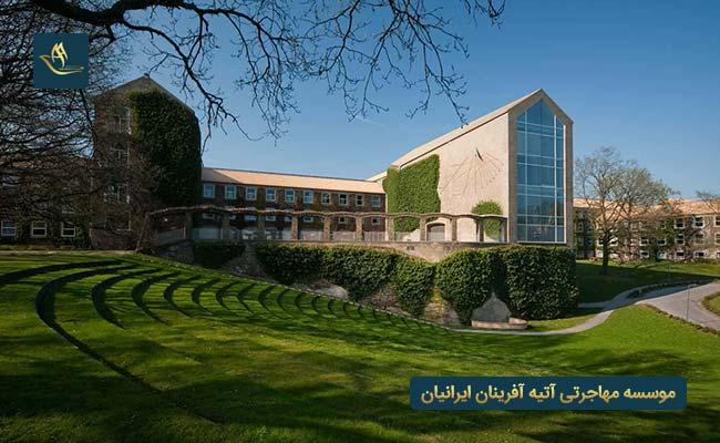دانشگاه های مورد تایید وزارت علوم در دانمارک   گروه ممتاز دانشگاه های دانمارک   مهاجرت به دانمارک   اقامت دانمارک