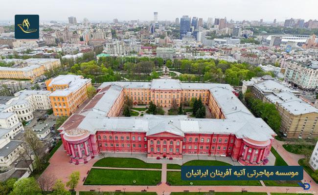 دانشگاه های مورد تایید وزارت علوم در اوکراین