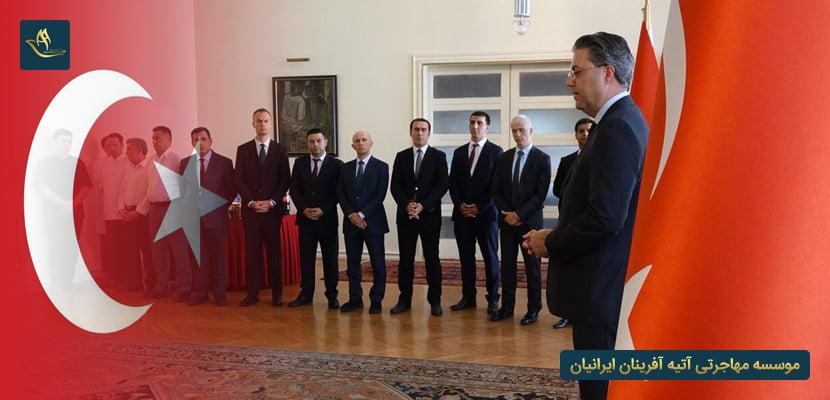 سفارت ترکیه