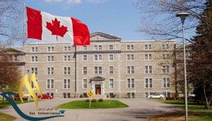 دانشگاه سنت پاول کانادا