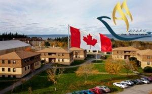 دانشگاه سنت آن کانادا