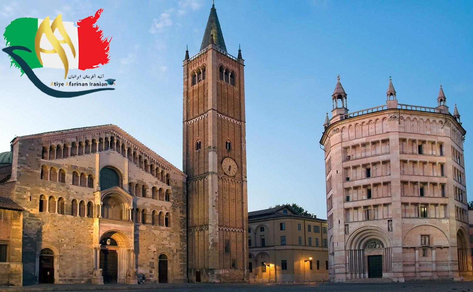 دانشگاه پارما ایتالیا