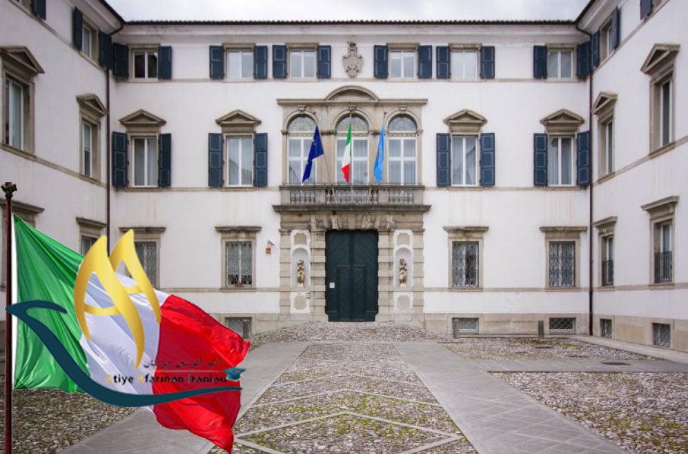 دانشگاه اودینه ایتالیا