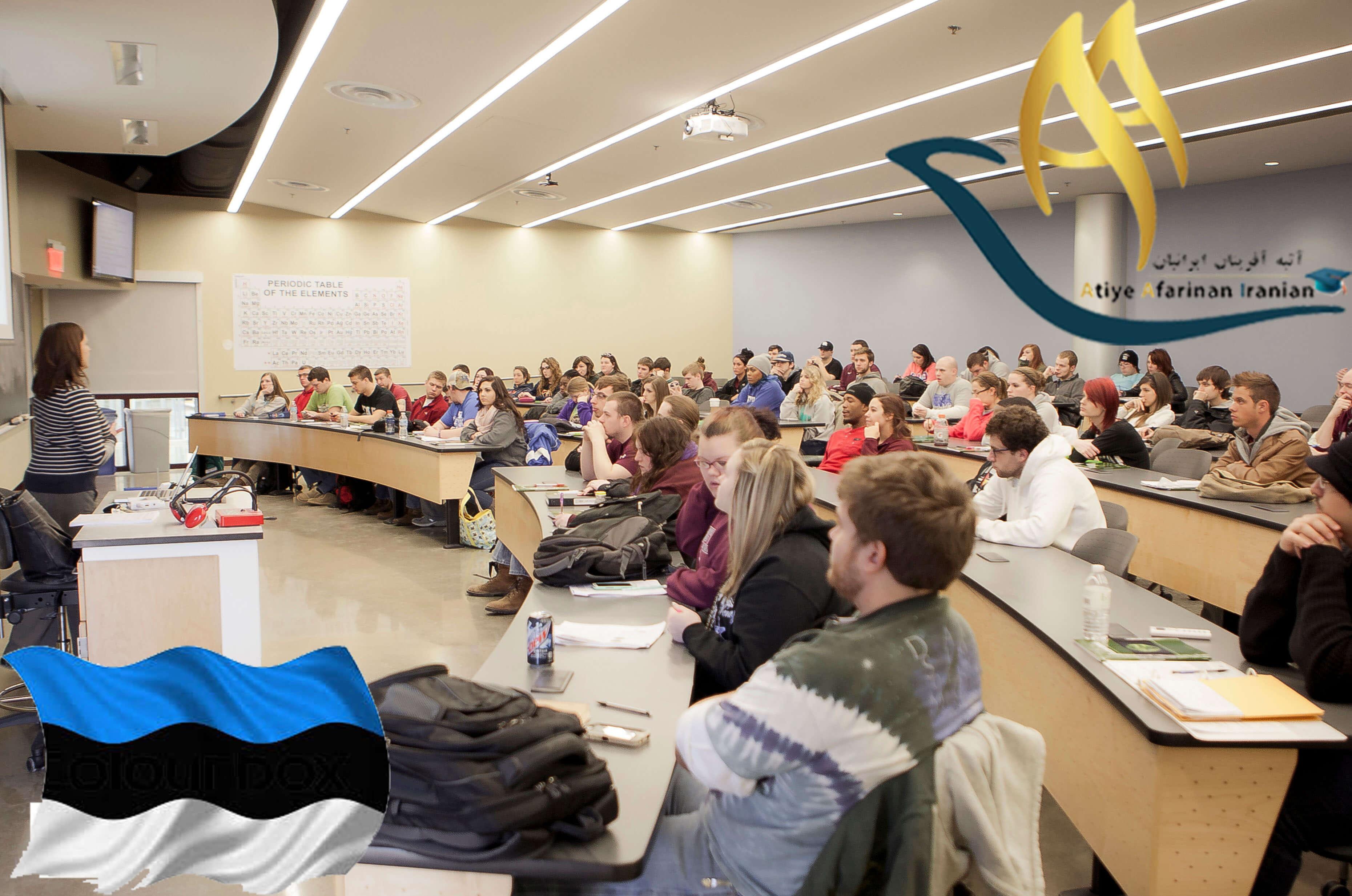 تحصیل کارشناسی ارشد در استونی