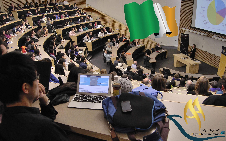 تحصیل کارشناسی ارشد در ایرلند
