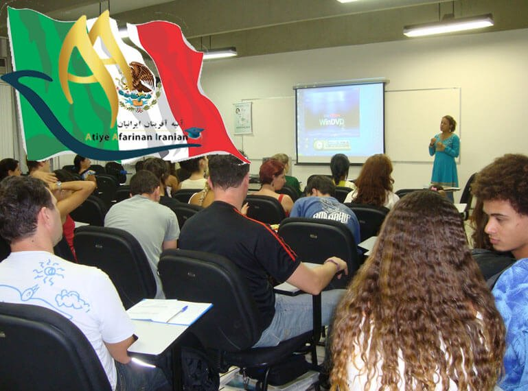 تحصیل کارشناسی ارشد در مکزیک