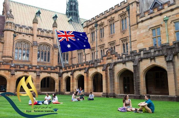 دانشگاه های مورد تایید وزارت بهداشت در استرالیا
