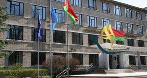 دانشگاه های مورد تایید وزارت بهداشت در بلاروس
