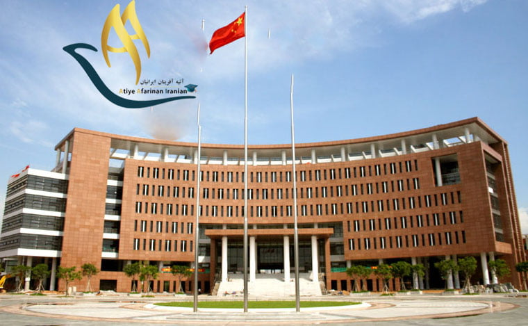 دانشگاه های مورد تایید وزارت بهداشت در چین