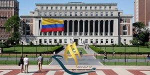 دانشگاه های مورد تایید وزارت بهداشت در کلمبیا
