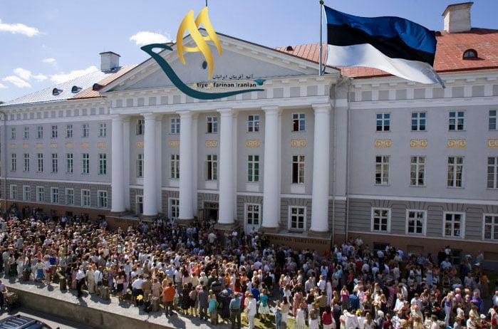 دانشگاه های مورد تایید وزارت بهداشت در استونی
