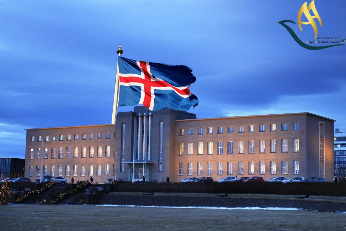 دانشگاه های مورد تایید وزارت بهداشت در ایسلند