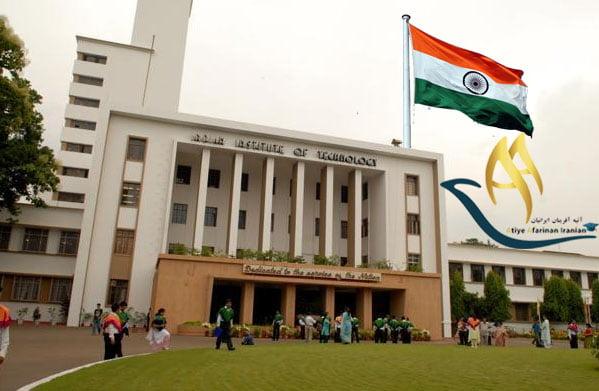 دانشگاه های مورد تایید وزارت بهداشت در هند