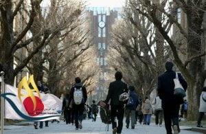 دانشگاه های مورد تایید وزارت بهداشت در ژاپن