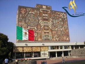 دانشگاه های مورد تایید وزارت بهداشت در مکزیک