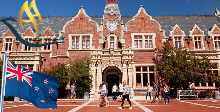 دانشگاه های مورد تایید وزارت بهداشت در نیوزلند