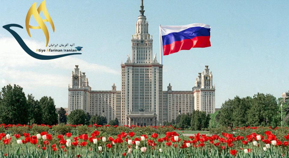 دانشگاه های مورد تایید وزارت بهداشت در روسیه