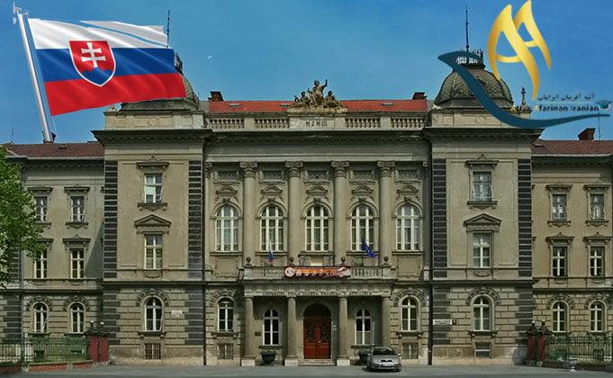 دانشگاه های مورد تایید وزارت بهداشت در اسلواکی