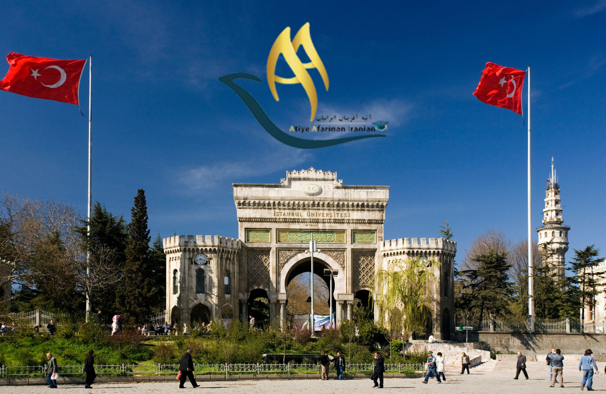 دانشگاه های مورد تایید وزارت بهداشت در ترکیه