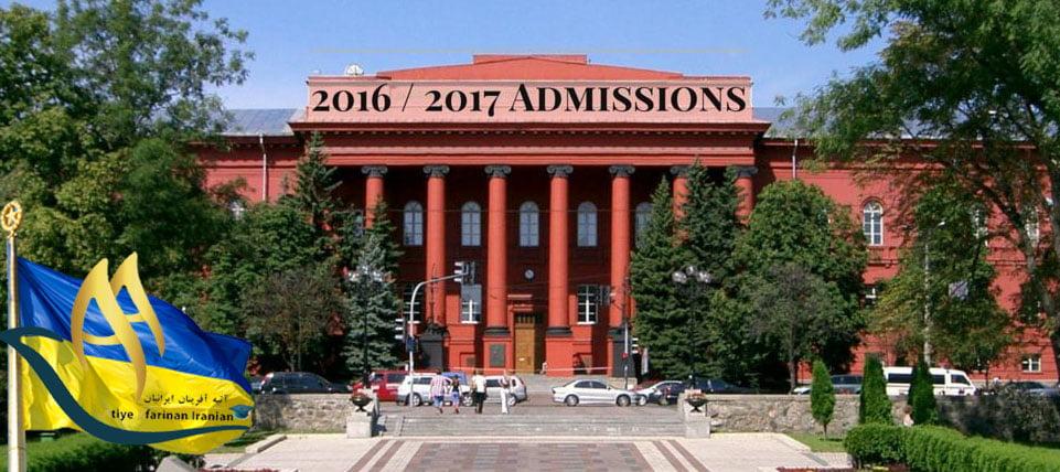 دانشگاه های مورد تایید وزارت بهداشت در اوکراین