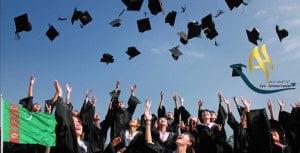 بورسیه تحصیلی در ترکمنستان