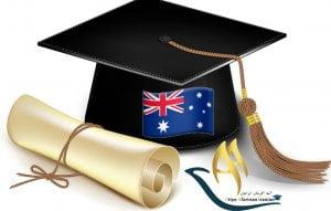 بورسیه تحصیلی در کشور استرالیا