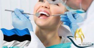تحصیل دندانپزشکی استونی