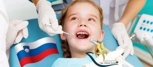 تحصیل دندانپزشکی در اسلوونی