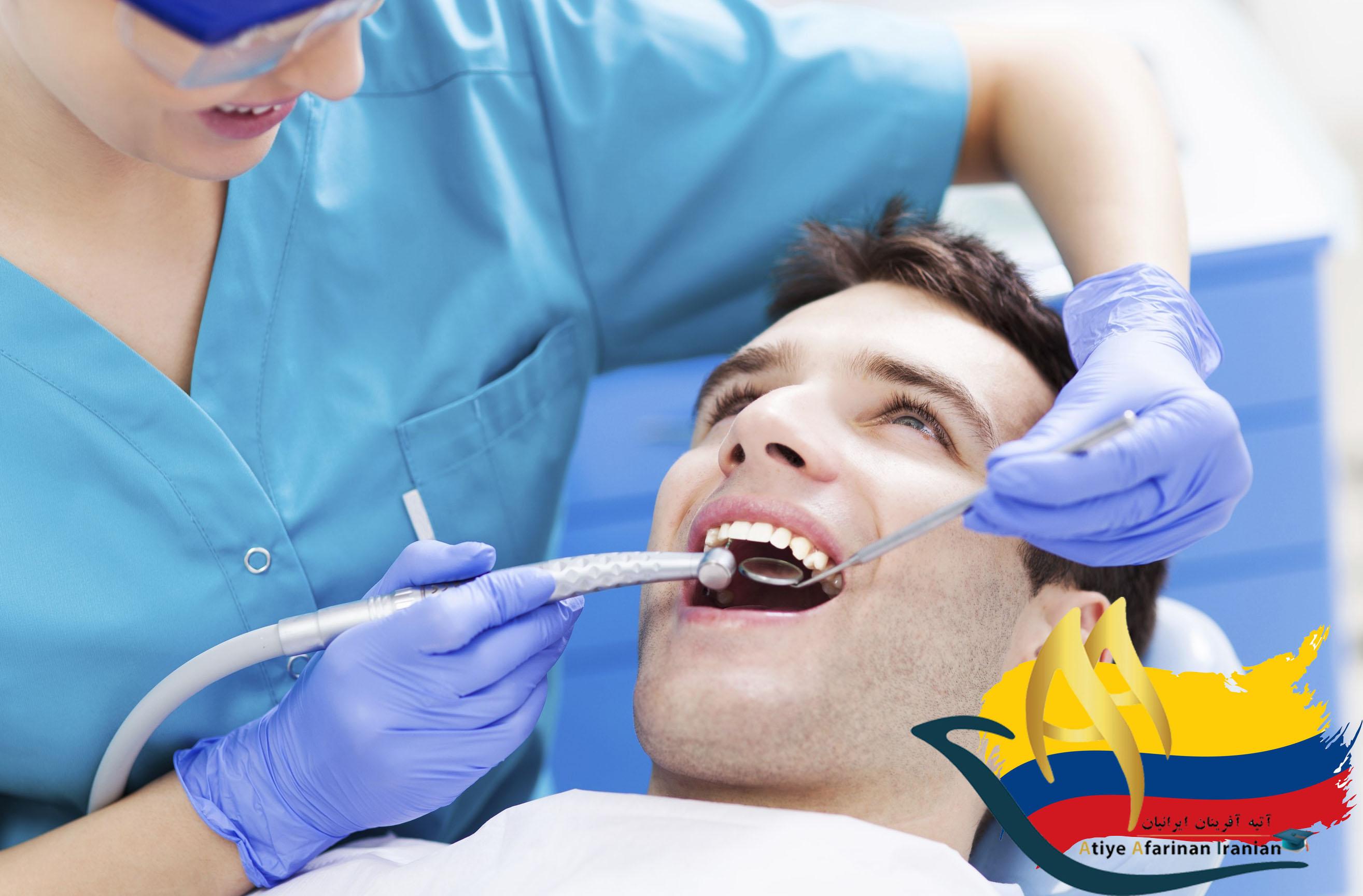 تحصیل دندانپزشکی در کلمبیا