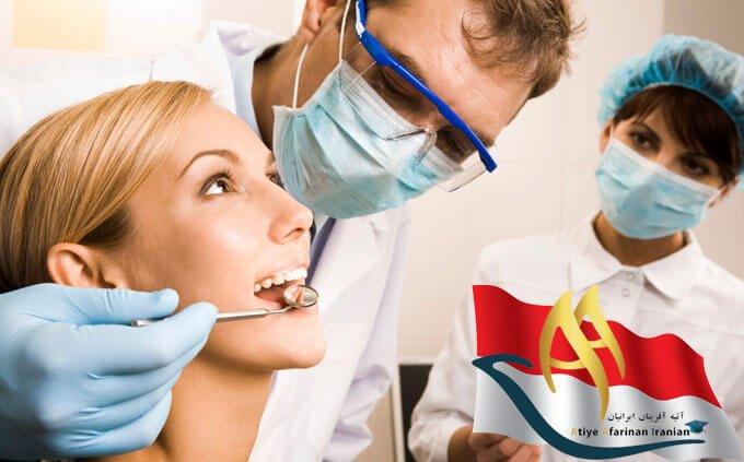 تحصیل دندانپزشکی در موناکو