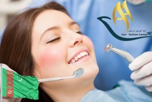 تحصیل دندانپزشکی در ترکمنستان