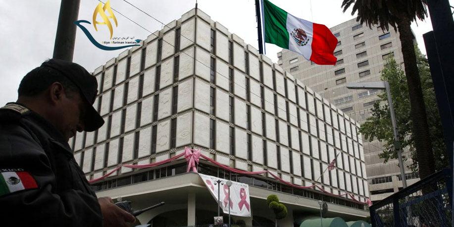 وقت سفارت مکزیک