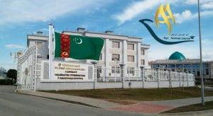تعیین وقت سفارت ترکمنستان