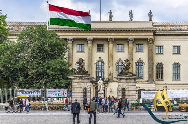 کالج زبان آلمانی در مجارستان