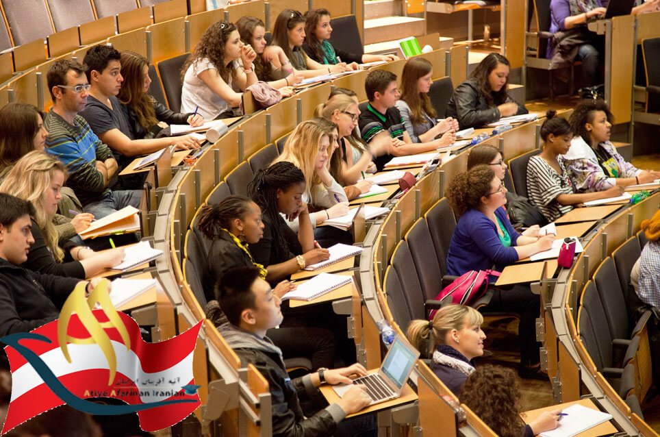 تحصیل کارشناسی در اتریش