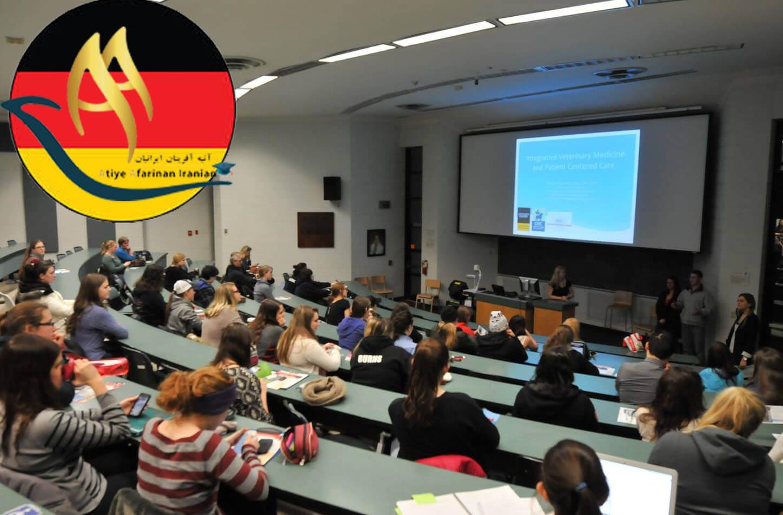تحصیل کارشناسی در آلمان