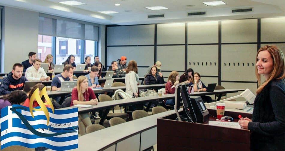تحصیل کارشناسی در یونان