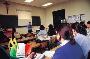 تحصیل کارشناسی در ایتالیا