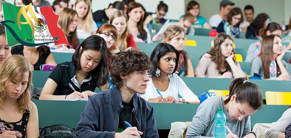 تحصیل کارشناسی در مکزیک
