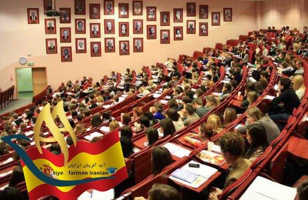 تحصیل کارشناسی در اسپانیا