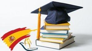 گرفتن بورسیه تحصیلی در اسپانیا