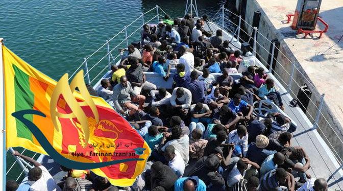 پناهندگی سریلانکا