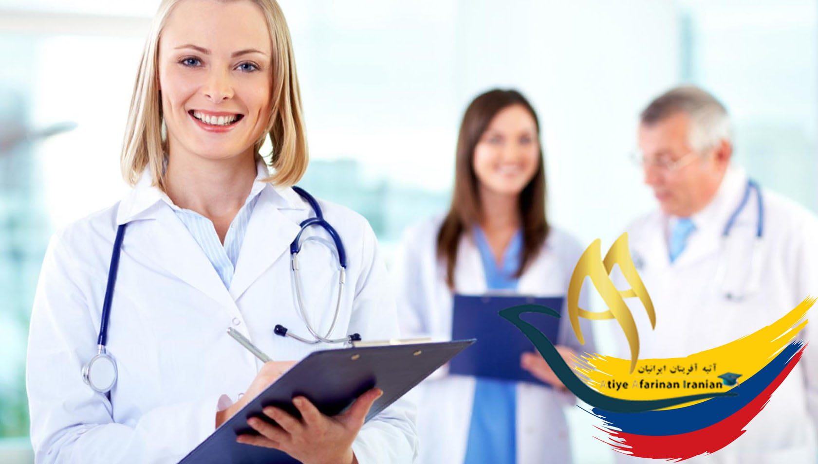 تحصیل پزشکی کلمبیا