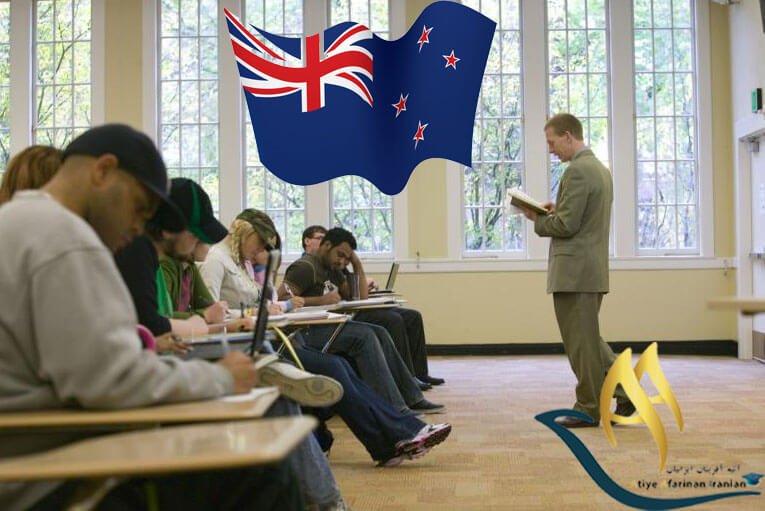تحصیل دکتری در نیوزلند