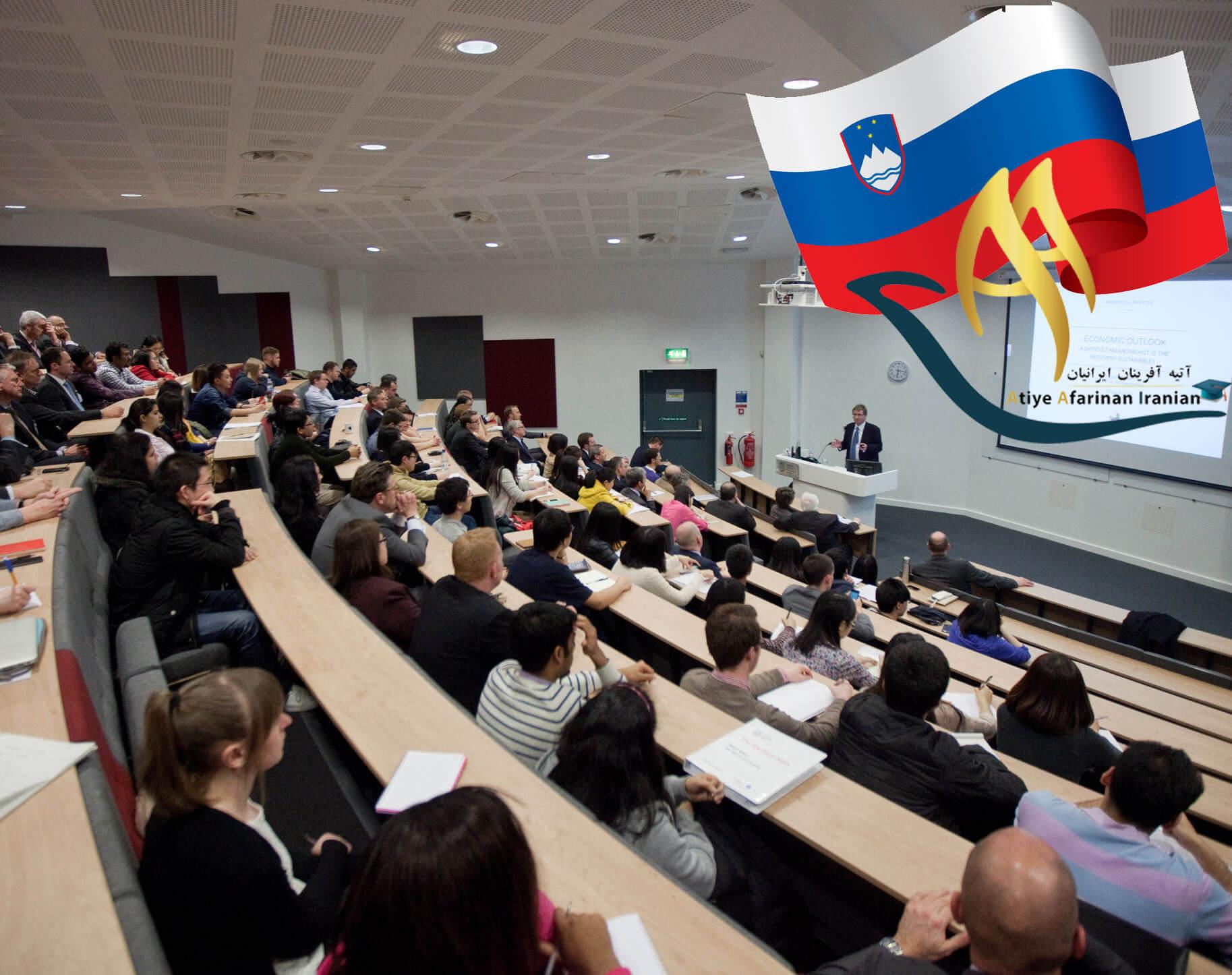 تحصیل دکترا در اسلوونی