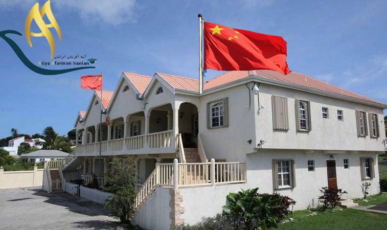 وقت سفارت چین