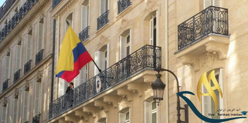 سفارت کلمبیا