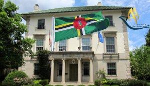 سفارت دومینیکا
