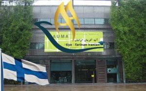 سفارت فنلاند