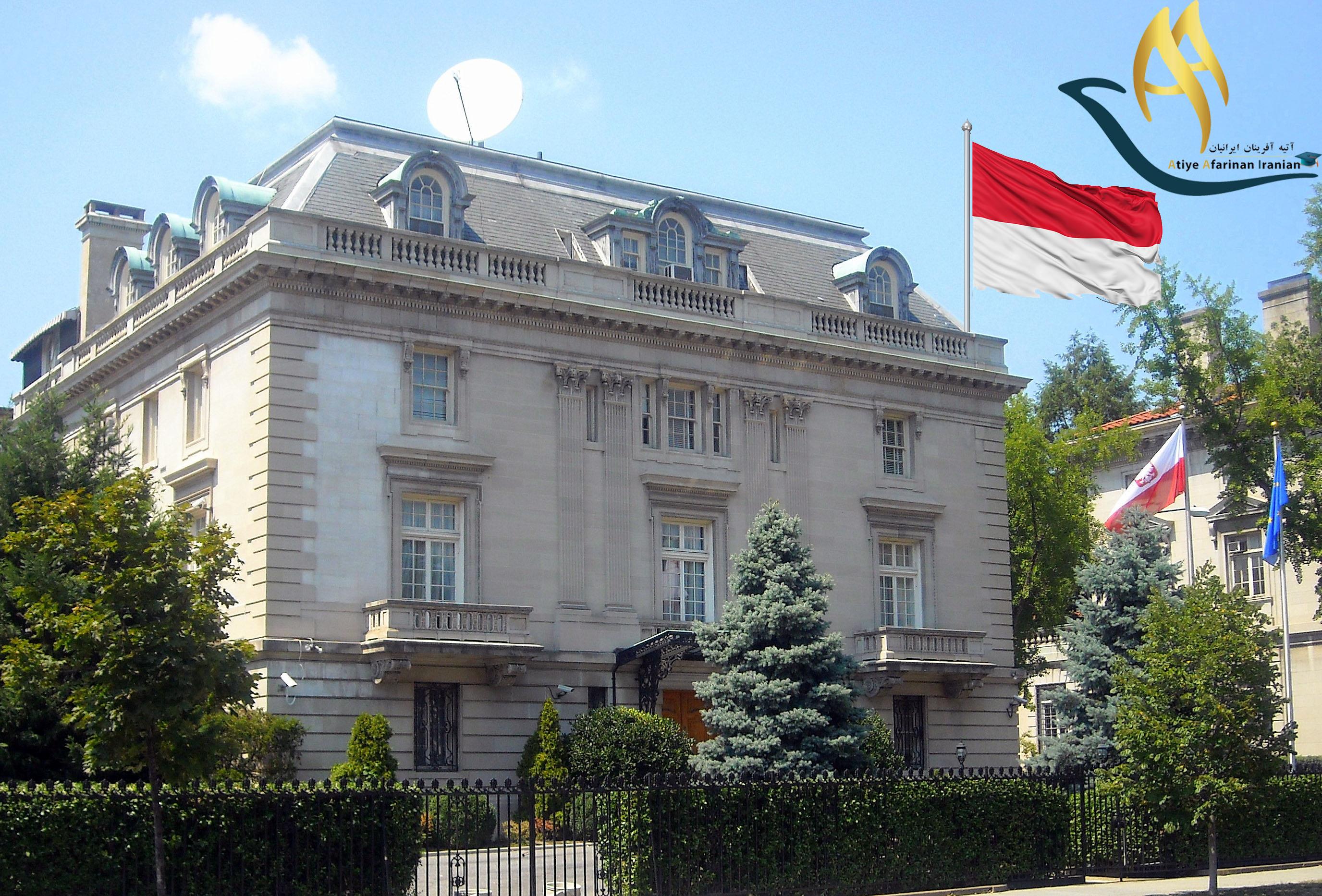سفارت موناکو